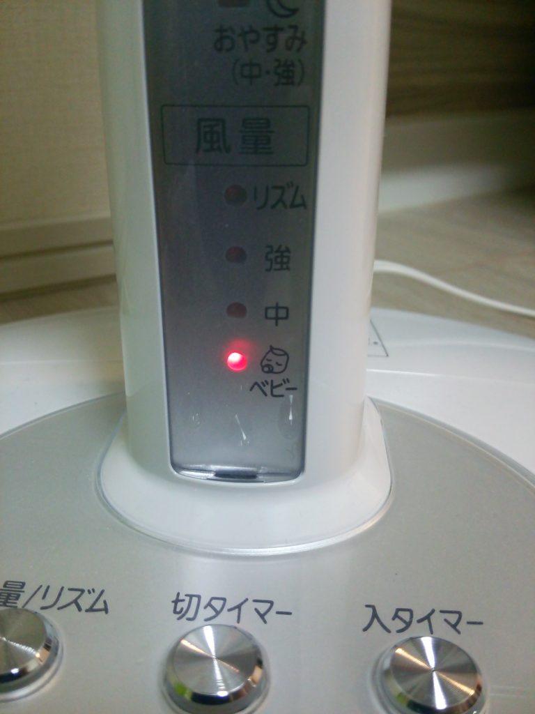 三菱扇風機操作盤