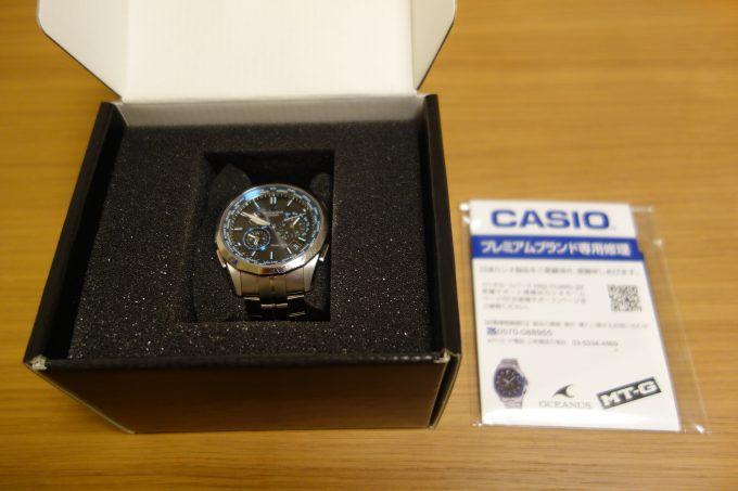 カシオオシアナス メンテナンスサービスを受けた腕時計
