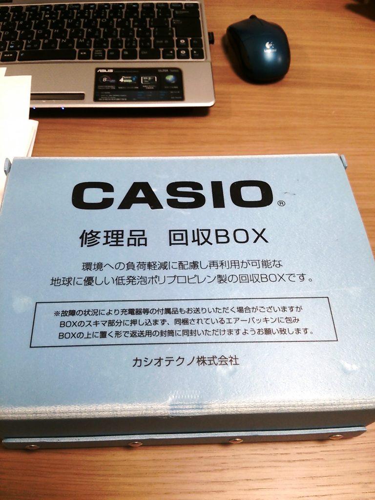 カシオ腕時計 オーバーホール回収ボックス