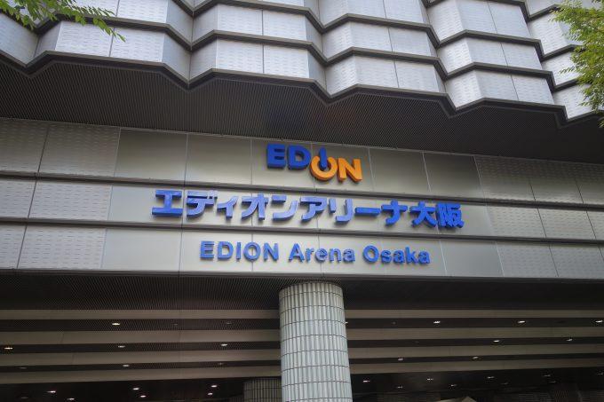 大相撲地方巡業大阪場所 エディオンアリーナ(大阪府立体育館)