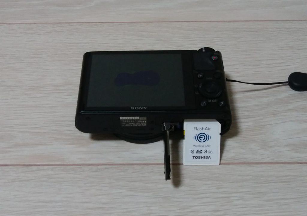 デジタルカメラと無線LAN搭載SDメモリーカード Flash Air(フラッシュエア)