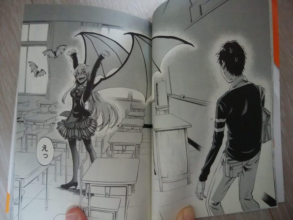 少年チャンピオンコミックス「実は私は」1巻 吸血鬼がばれるシーン