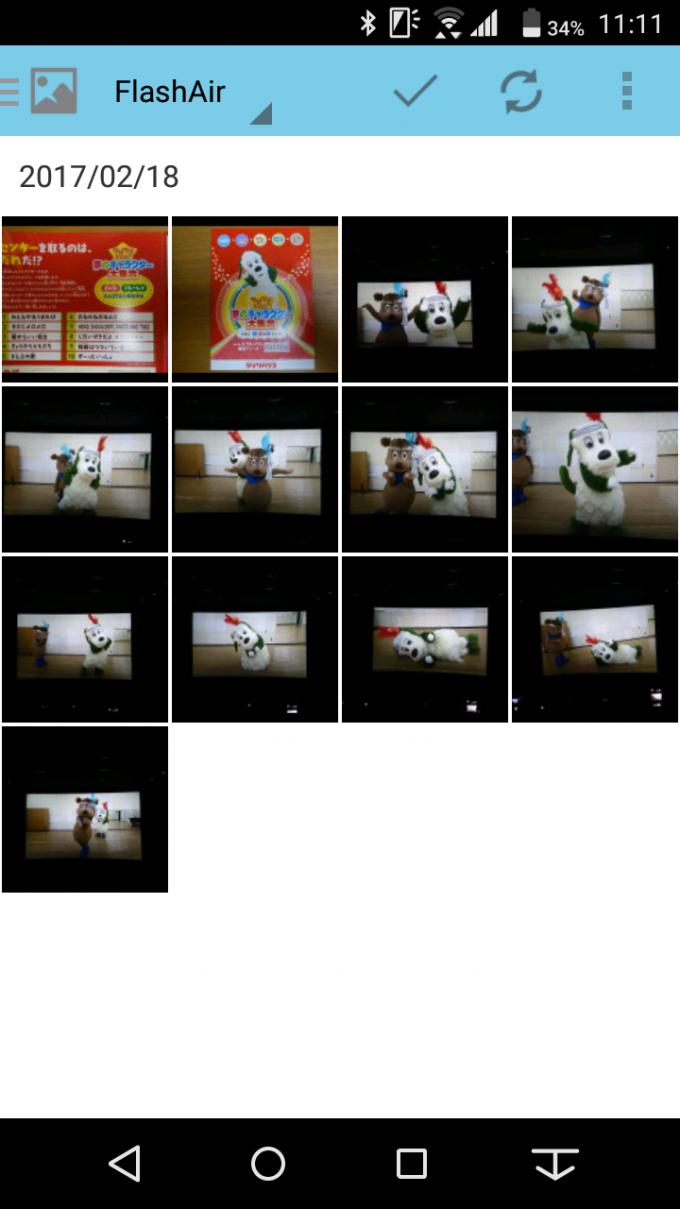 無線LAN搭載SDメモリーカード Flash Air(フラッシュエア)アプリの写真一覧表示