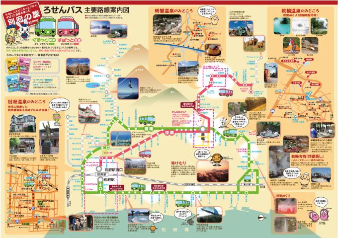 別府のバス路線図