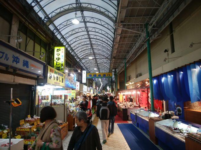 沖縄那覇 牧志公設市場 市場通り商店街
