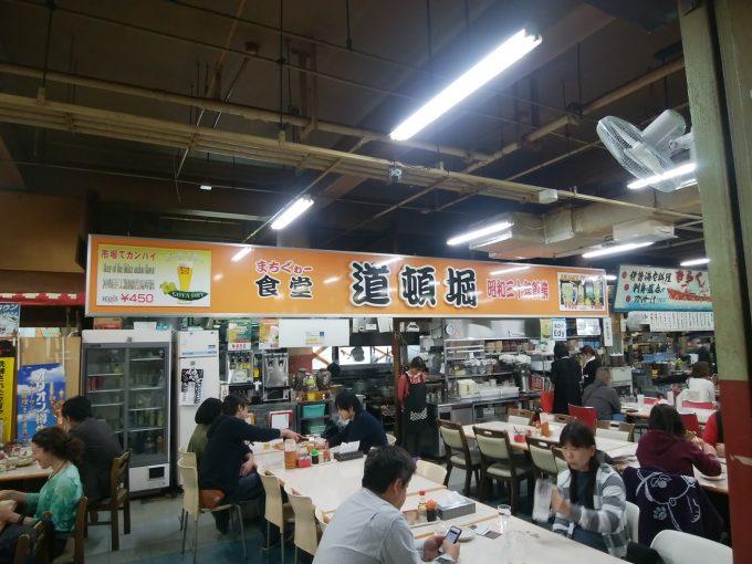 沖縄那覇 牧志公設市場2階の食堂
