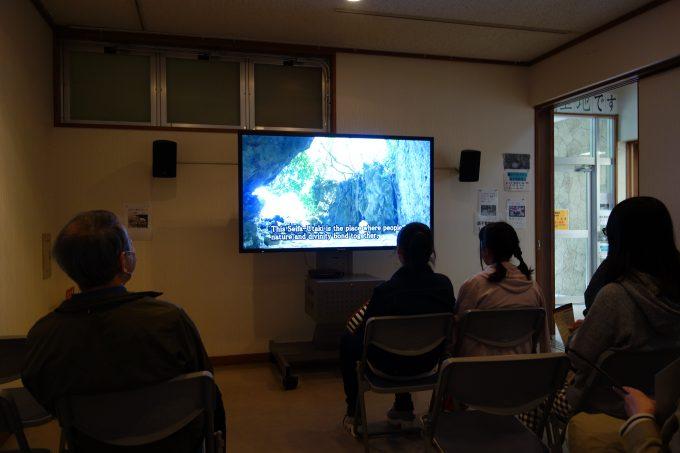 沖縄 斎場御嶽(せーふぁうたき)入場前の映像説明
