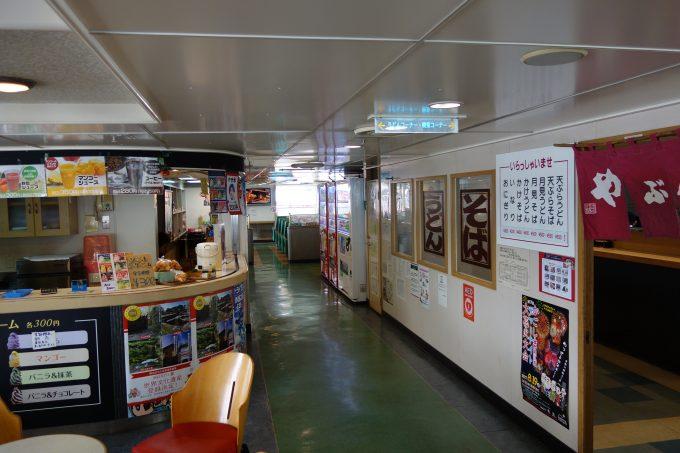 桜島フェリー船内 売店・うどん屋