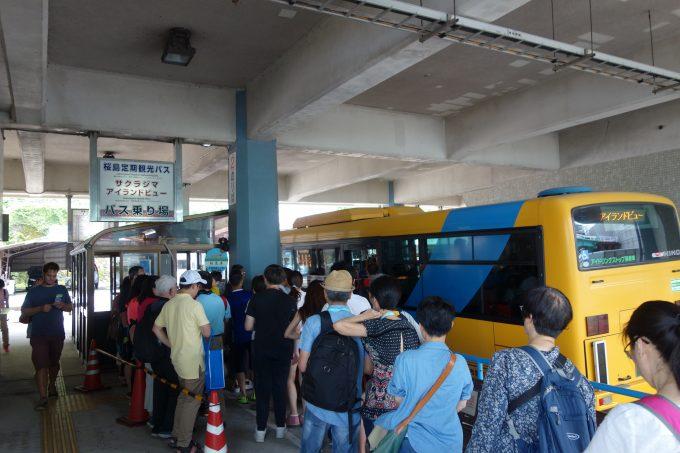 桜島周遊観光バス サクラジマアイランドビュー