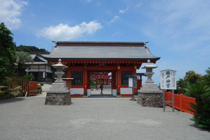 鵜戸神宮 正門