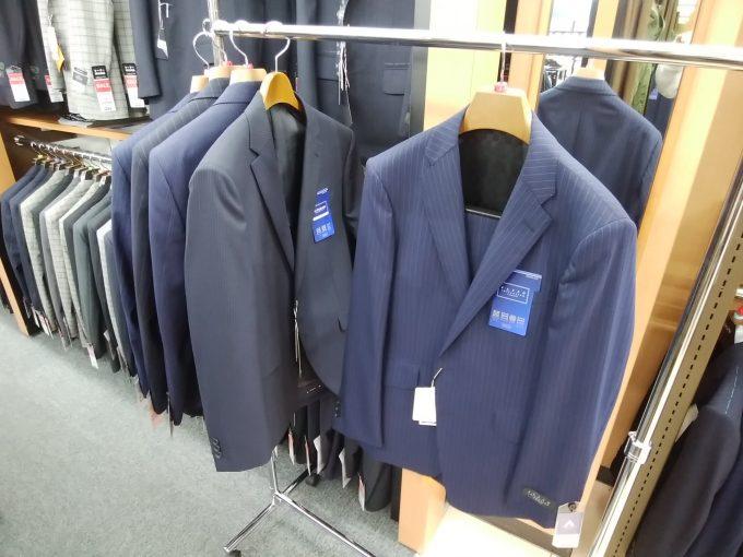 「洋服の青山」のスーツを95%引きで購入する方法