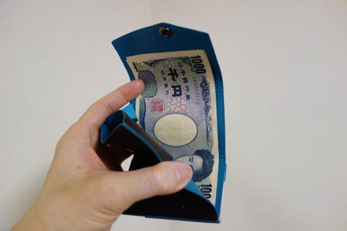 小さい財布のお札入れ
