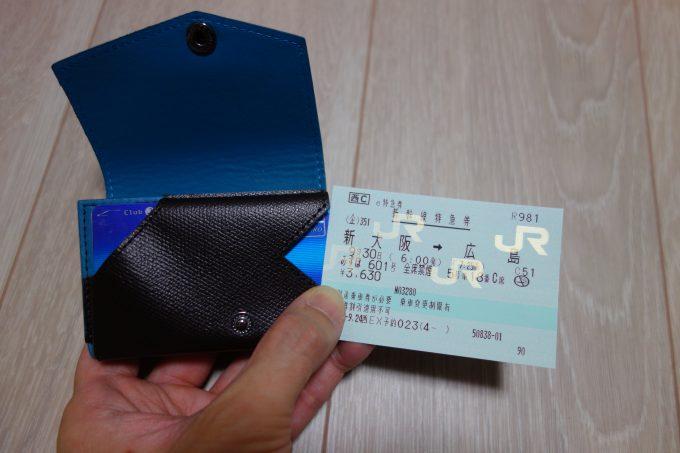 abrasus(アブラサス)小さい財布 大きいカードは入らない