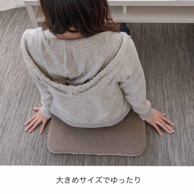 エクスジェルの床用座布団クッション「オザブ」の大きさイメージ