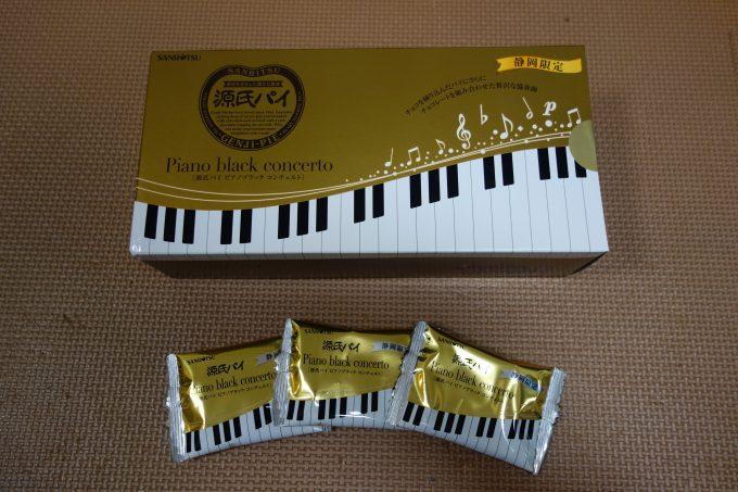 静岡限定 源氏パイ ピアノブラックコンチェルト