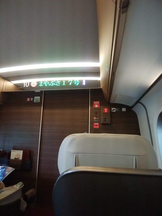 新幹線グランクラスの車内