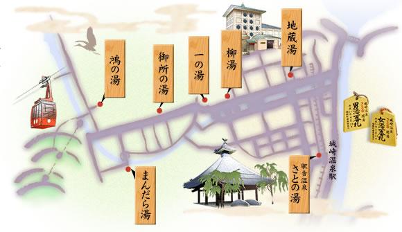 城崎温泉外湯巡りの地図