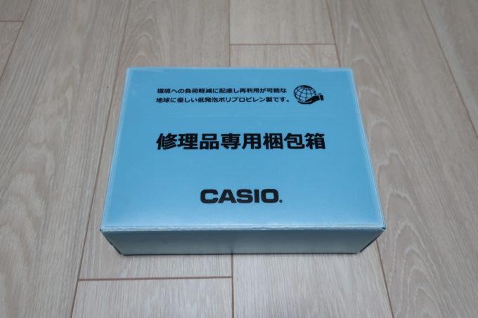 カシオ時計 オシアナスの修理メンテナンス 梱包箱