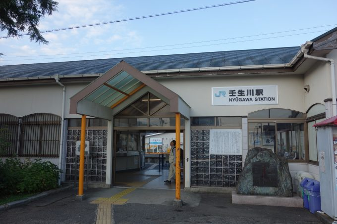 JR壬生川駅外観