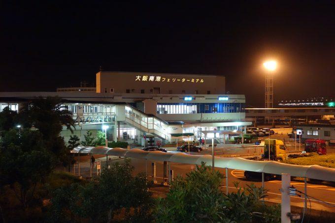 大阪南港フェリーターミナル外観