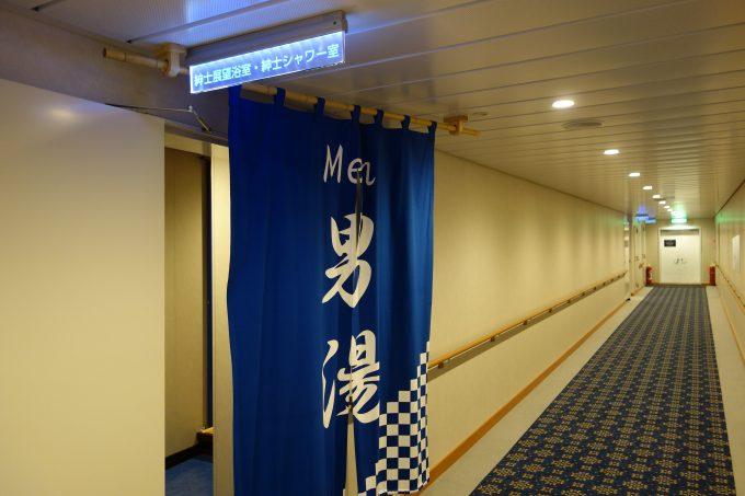 大阪南港‐愛媛東予港オレンジフェリーの大浴場
