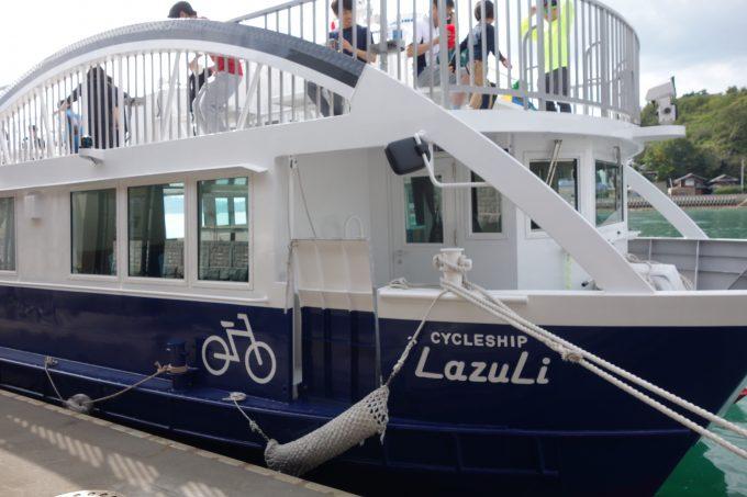 生口島瀬戸田港と尾道を結ぶ船